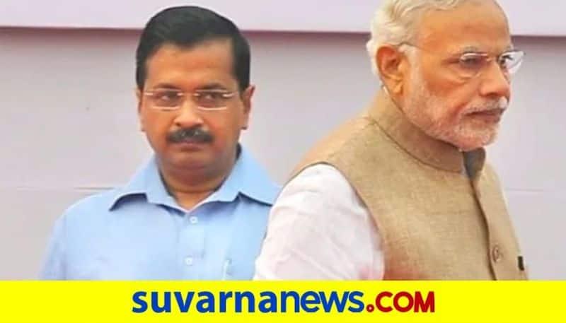 Lok Sabha Passes Bill Establishing Total Power of LG Centre Over Delhi Government pod