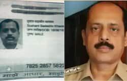 <p>Sachin waze, antilia case, sachin waze case antilia case, government of maharashtra</p>