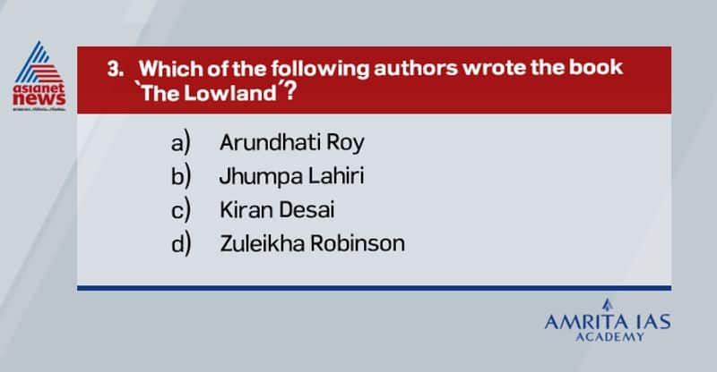 Answer (b) The Lowland is the second novel by American author Jhumpa Lahiri, published by Alfred A. Knopf and Random House in 2013.