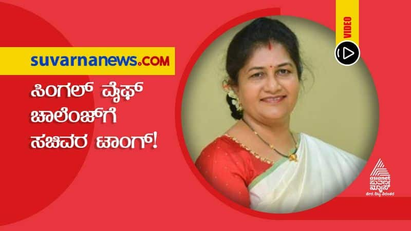 Dr Sudhakar Loyal Spouse Challenge Reactions from Ministers hls