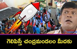 if i win i will take you to the moon tamilnadu independent candidate