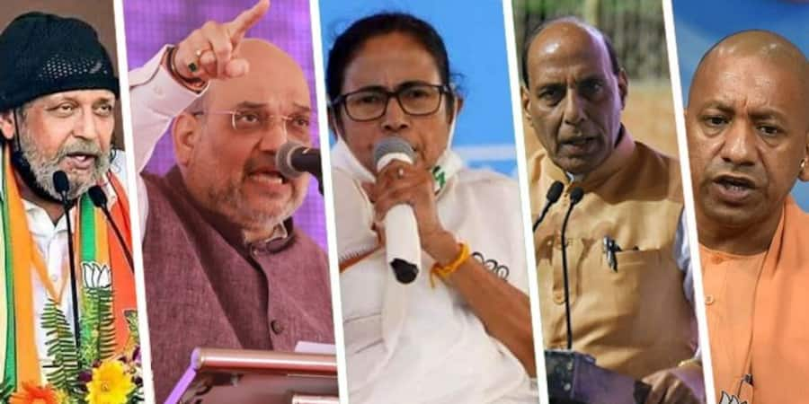 Live updates on West bengal assembly elections 2021 RTB