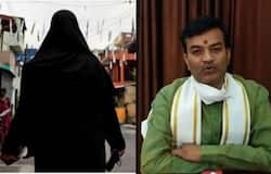 <p>burqa explanation by up minister</p>