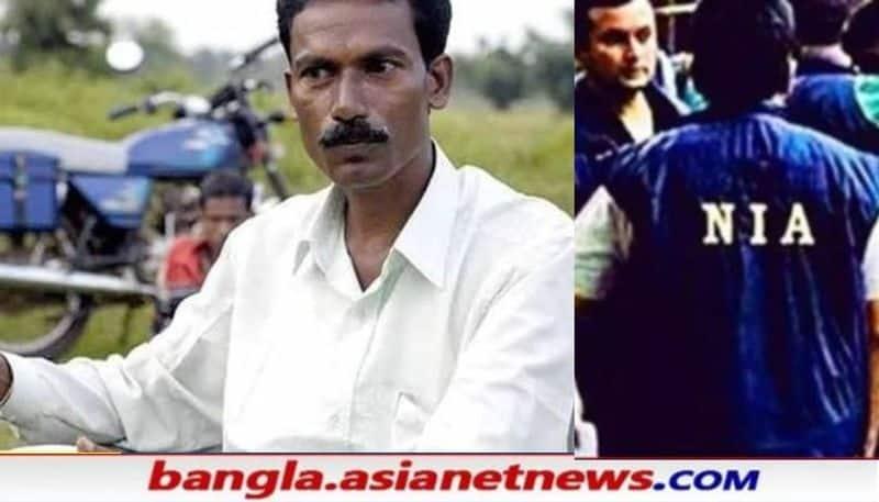 NIA arrested Chhatradhar Mahato from Lalgarh RTB