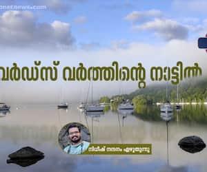 London walk travelogue by Nidheesh Nandanam lake district native place of Wordsworth