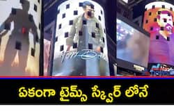 Ram Charan Birtday celebrations: Wishes from New York times square