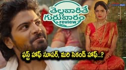 Rajamouli Family movie thellavarithe guruvaram review