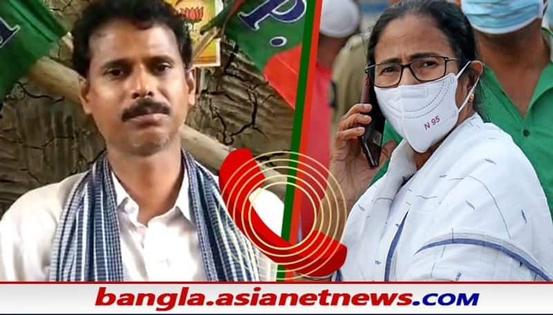 Nandigram tmc candidate Mamata Banerjee telephoned BJP leader Pralay Pal bsm