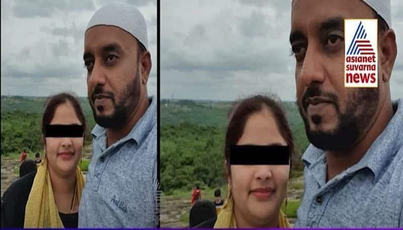 Asianet Suvarna FIR real estate Businessman  Brutal Murder Bengaluru mah