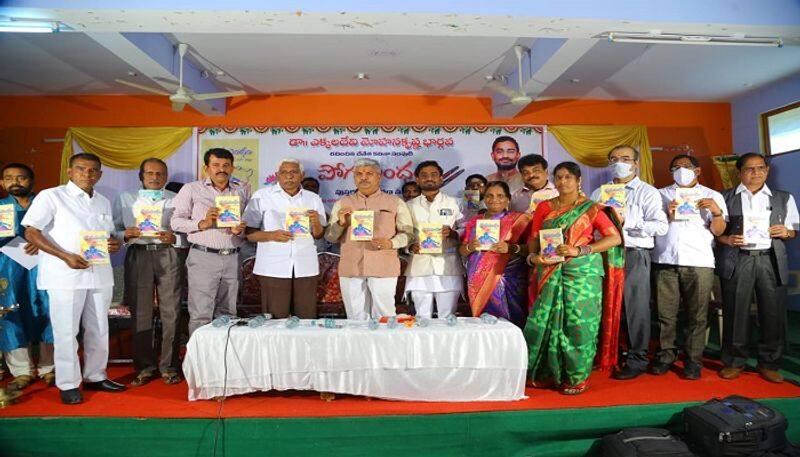 EX MP Rapolu Ananda Bhaskar praises the Janagama poetry