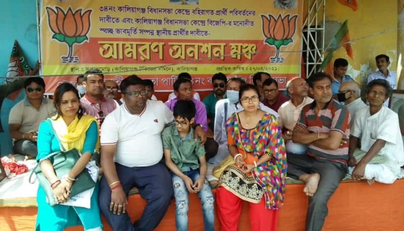 BJP workers started a hunger strike in Kaliaganj demanding change the candidate spb