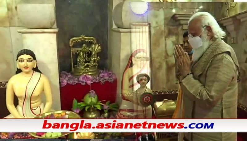 PM Modi visits temple in Orakandi in Bangladesh, why it is so important for Matua community ALB