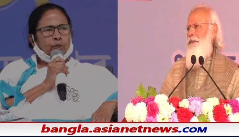 Mamata Banerjee criticizes Narendra Modi's Bangladesh visit  from  Kharagpur  bsm