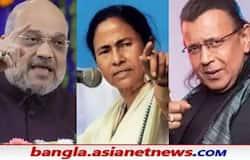 <p>Image of Mamata Amit Shah Mithun</p>