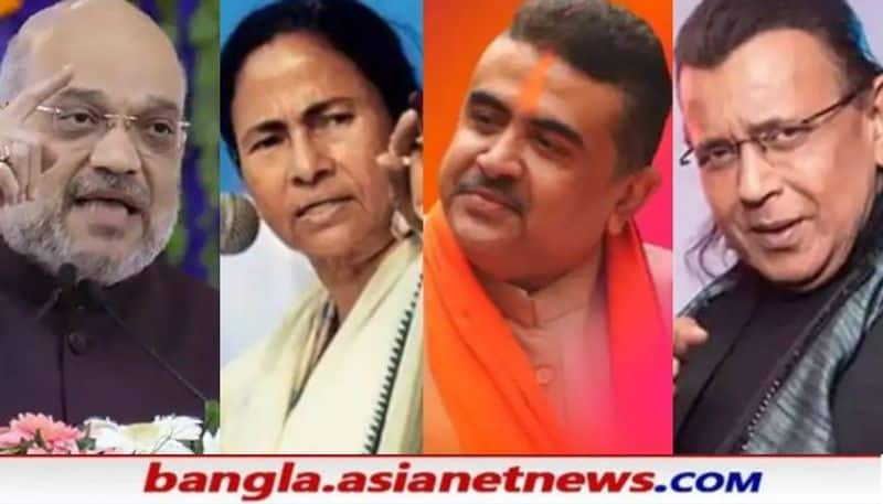 Amit Shah and Mithun Chakraborty are coming to Nandigram due to campaign RTB