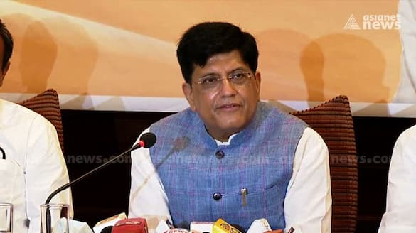 Azadi ka Amrit Mahotsav: Commerce and Industry ministry started Nation single window system for ease of doing bussiness