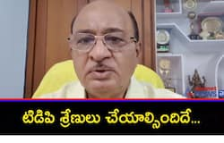 The days of ending the YCP rule are near... gorantla butchaiah chowdary