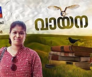 Vaakkulsavam Malayalam poem by Ragila Saji