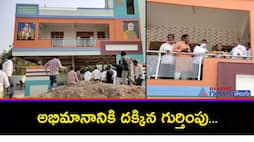 Shivaji  Modi photos painted new house at Karimnagar district