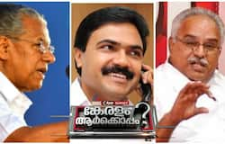 <p>LDF Issues</p>
