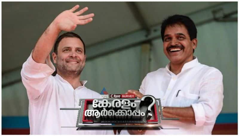 kerala assembly election kc venugopal group in congress asianetnews c voter survey