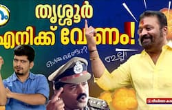 <p>political satire gum on suresh gopi dialogues in election</p>