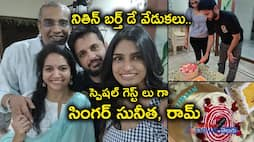 Singer Sunitha and Ram attend Nithin's birthday bash