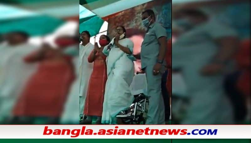 On last day of campaign, Mamata Banerjee gets back on her feet for national anthem ALB
