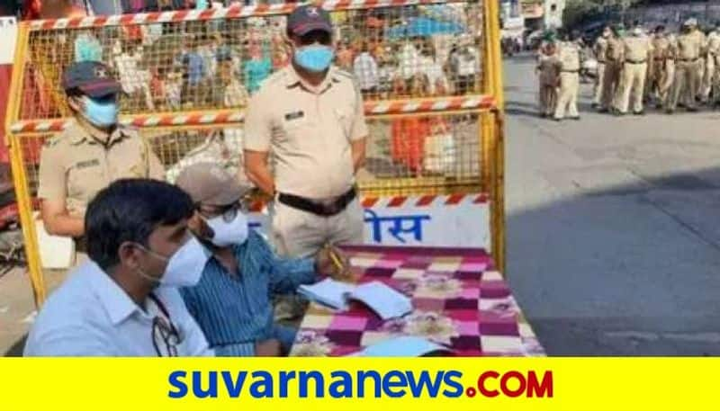 Nashik COVID restrictions All markets barricaded Rs 500 fine for staying beyond an hour in a market pod