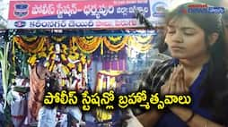 A Special Customary practice of Lord Lakshmi Narasimha Visiting Dharmapuri Police Station in The Ongoing Brahmotsavalu, Police Offer Prayers