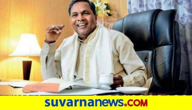 Congress Leader Siddaramaiah Likely To contest From Kolar in 2023 Assembly election snr