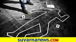 Suvarna FIR Accident in Mandya KR Pete district takes twist as murder mah