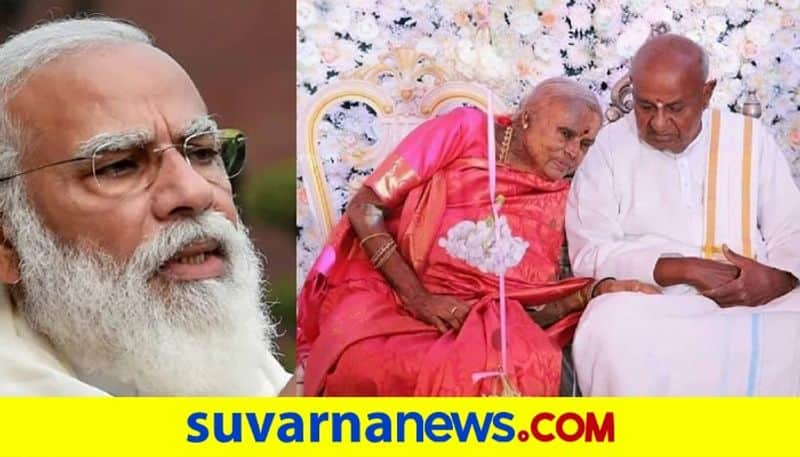 HD Devegowda and his wife test positive for COVID 19 PM Modi prays for quick recovery pod