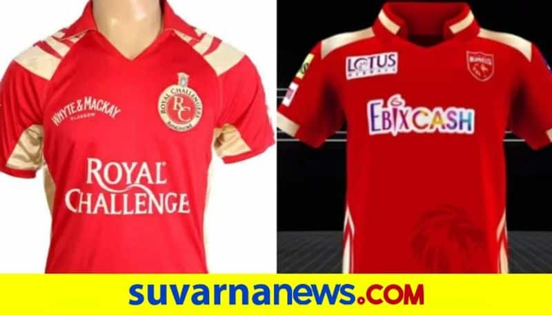 Twitter trolls Punjab Kings for copying RCB old jersey for IPL 2021 kvn