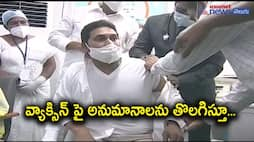 AP CM YS Jagan and wife bharathi Taken Corona Vaccine
