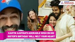 Kartik Aaryan posts a cute video wishing his sister Kritika (Watch) - ank