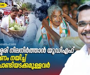oommen chandy roadshow in kalamassery for udf candidate v e abdul gafoor