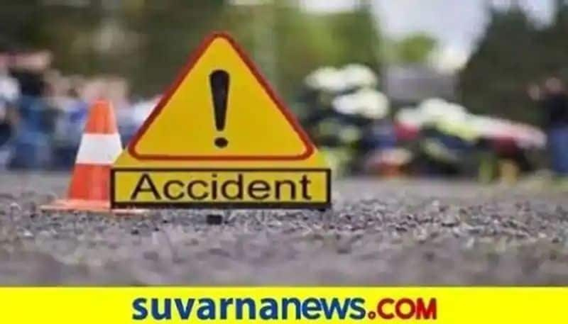 Four Killed in Road Accident Near Hosapete grg
