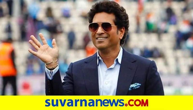 India Fight Against COVID 19 Former Cricketer Sachin Tendulkar Donates Rs 1 Crore To Mission Oxygen kvn