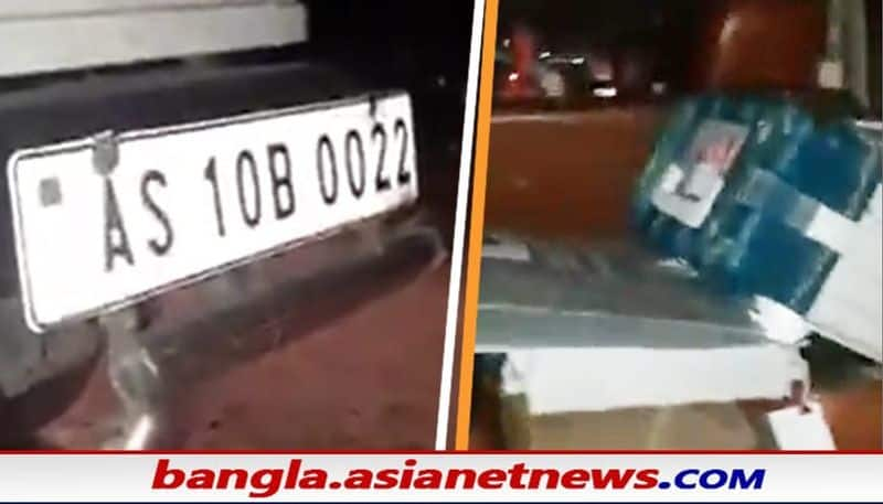 assam election evm in bjp candidate car ec in question BSM