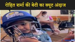 Rohit Sharma s Daughter Samaira Cheers For Mumbai Indians kpv