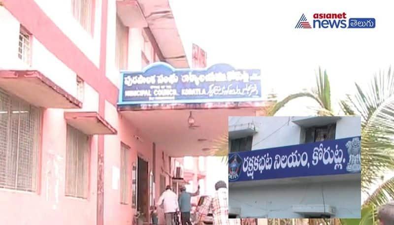 rickshaw puller rs 2 crore scam in korutla - bsb