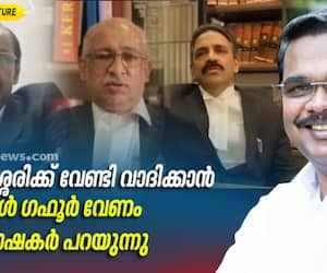 advocates election campaign for kalamassery udf candidate