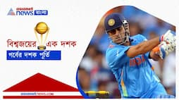 2nd April is a historical day in Indian cricket written in the sweat and blood of 11 players Pnb