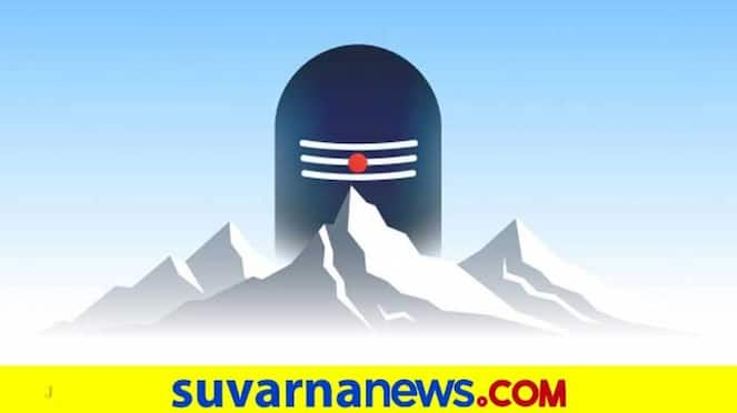 Lord Shiva worship will solve all our problems hls