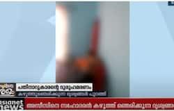 <p>Nadapuram murder</p>