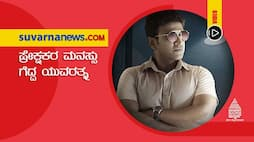 Puneeth rajkumar yuvarathna kannada movie first day collection vcs