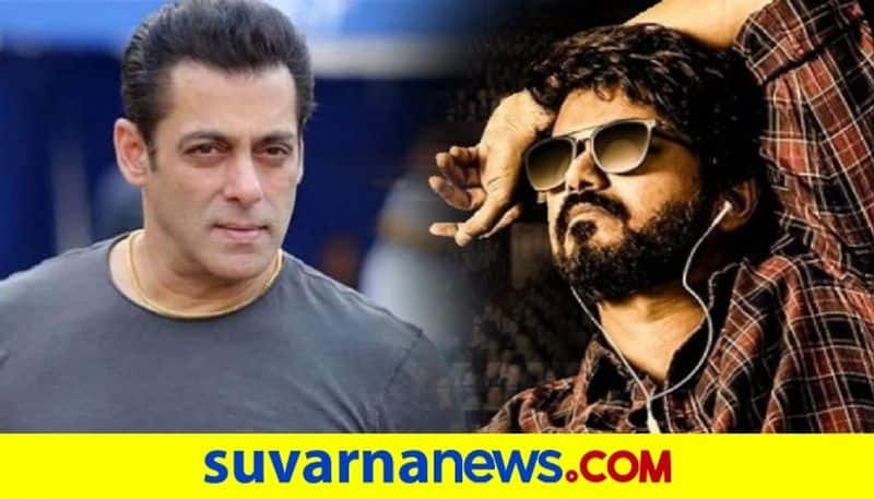 Salman Khan approached for Master Remake Will he step into Thalapathy Vijays shoes dpl