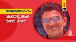 Puneeth rajkumar crazy fan collecting yuvarathna film ticket vcs