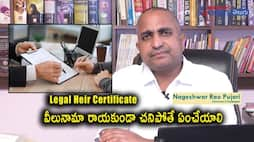 what is Legal Heir Certificate ? how to apply